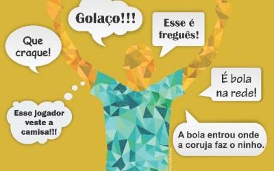 """Taller de lenguaje y cultura brasileña: """"Futebolês e curiosidades do futebol brasileiro»(jueves 17 de mayo – 20:00hs)."""