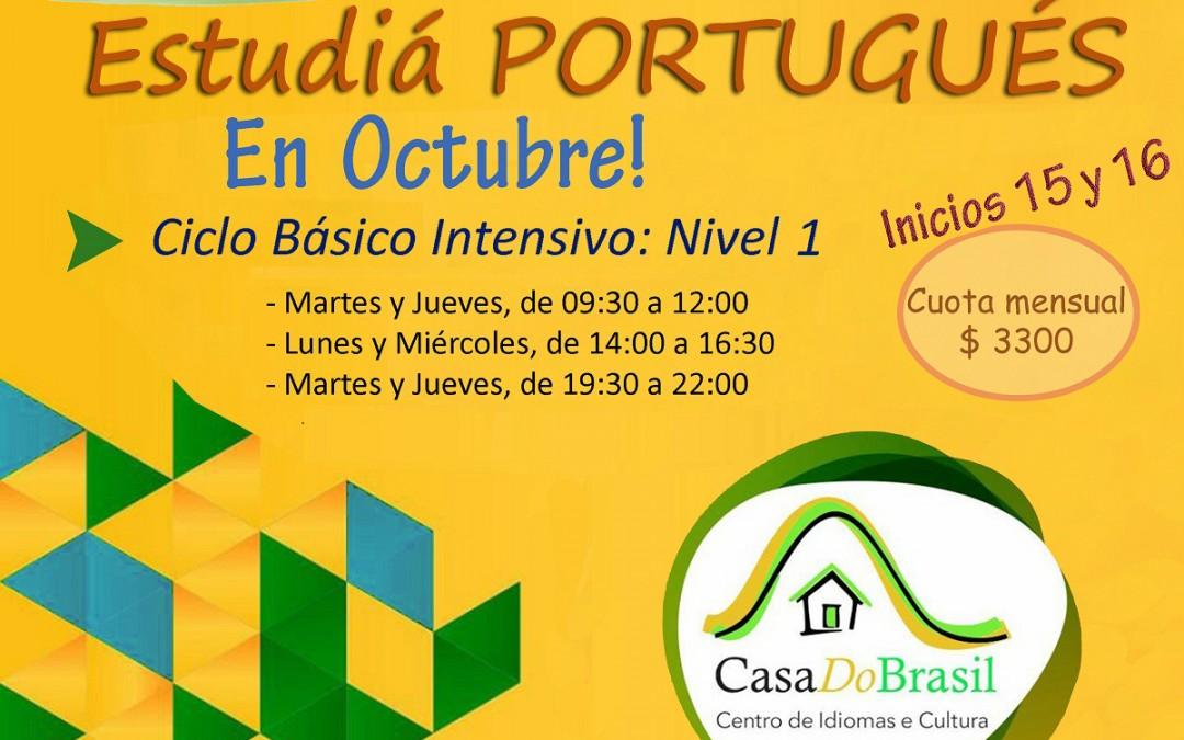 En Octubre, no dejes de hacer tu curso de portugués…